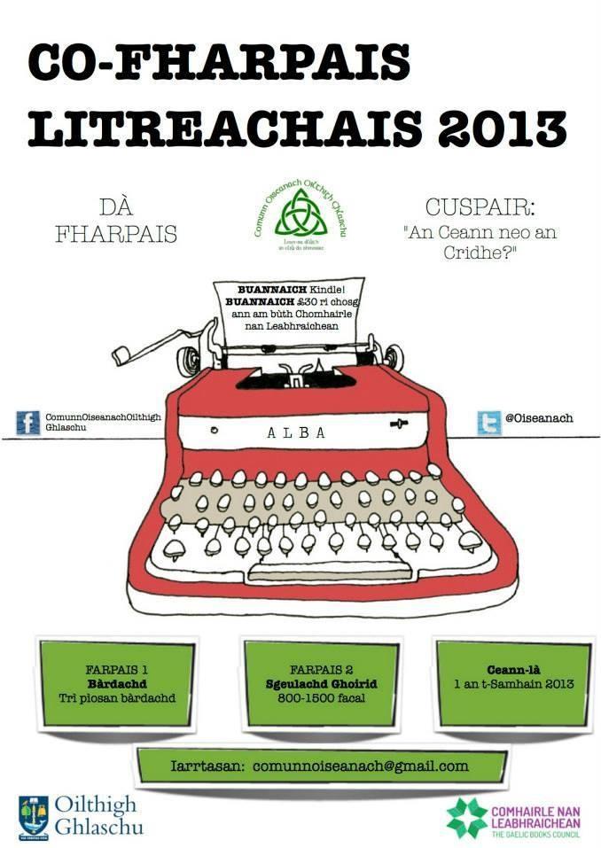 2013 Co-fharpais Litreachais