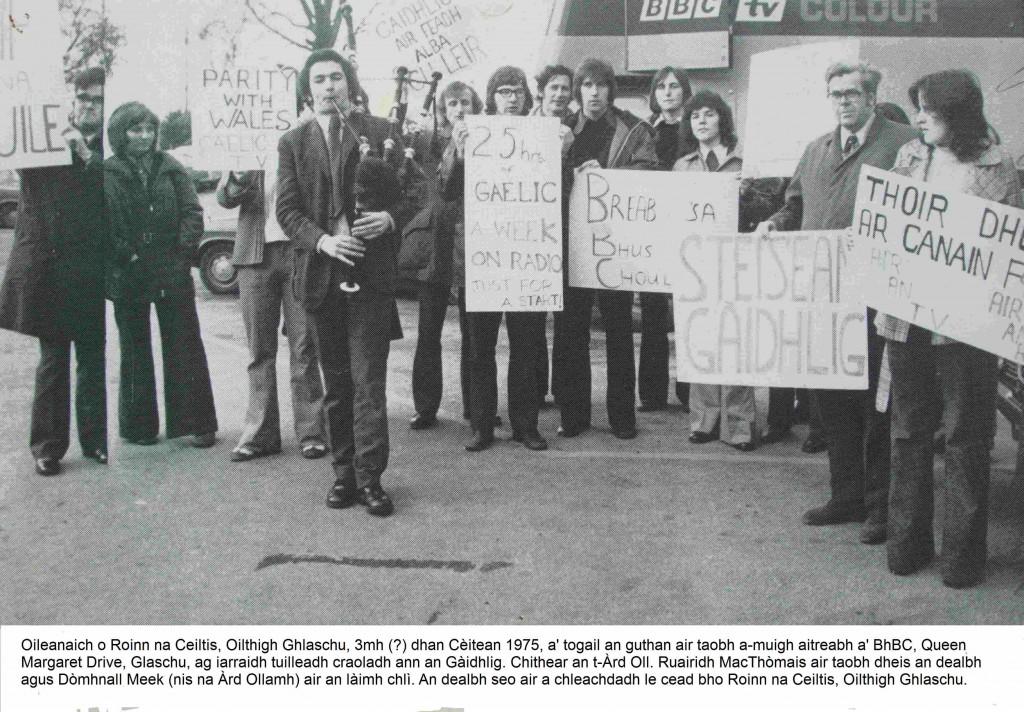 Dealbh - iomairt a thaobh craolaidh - 1975