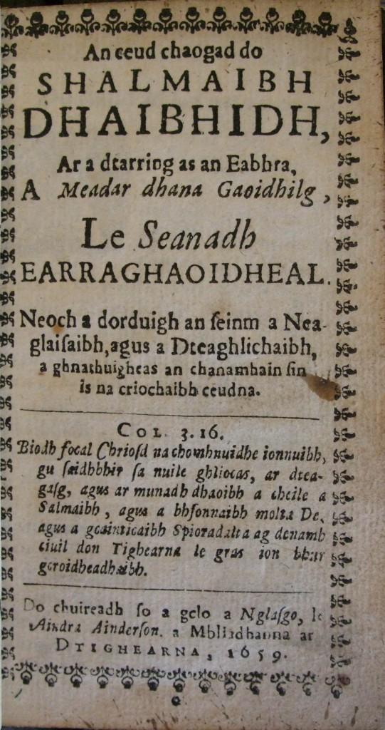 GUL Sp Coll BE 6-e_24 Caogad & Foirceadul 1659 4