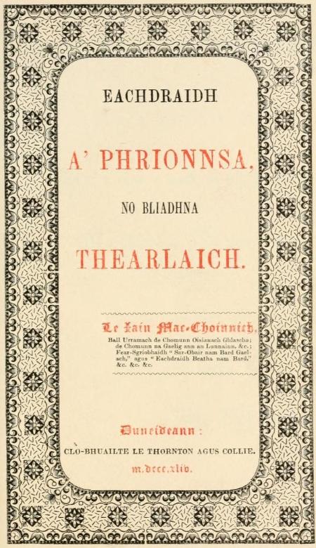 Eachdraidh a Phrionnsa - duilleag aghaidh 2